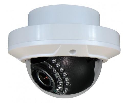 Indoor IR Dome Camera, Over 730 TVL, 24VAC (Recessed Mount)