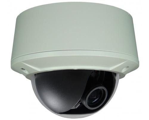 SmartTVI™ Dual Connect HD-TVI/Analog Vandal Dome Camera
