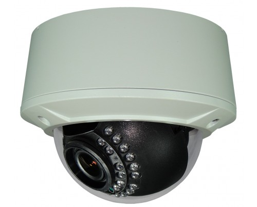 Outdoor IR Vandal Dome Camera, Over 730 TVL, 24VAC