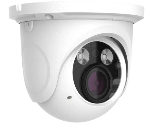 2 Megapixel - IR Ball Dome IP Camera with 2.8 - 12mm Varifocal Lens