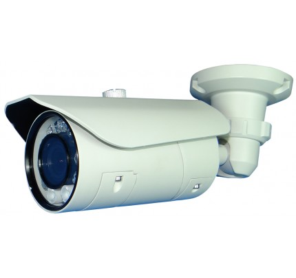 2MP IR Bullet IP Camera
